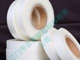 防水带 热封胶带 纯PU 复合纯PU