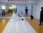 西安东二环少儿街舞零基础学习