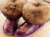 2013新款蛇皮糖果色雪地靴爆款狐狸毛新品网店女鞋一件代发