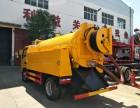 哪里的污水处理车哪里好 环保型污水处理车哪里有卖 多少钱一辆