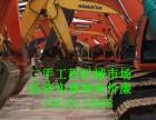 特价小松60小型挖掘机出售,二手挖机市场,价格低廉