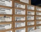 晋城长期高价回收西门子CPU模块plc触摸屏欧姆龙