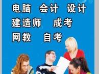 洪楼硅谷英语四六级代报、公共英语三级考级培训
