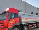 二手油罐车8吨运油车急出售车况好价格优惠