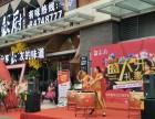武汉开业庆典公司口袋秀演艺乐队主持人/歌手/舞蹈/东北二人转
