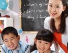 宝山小学英语辅导,四年级语数英,小学奥数学习班