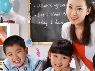杨浦小学暑假补习班,小学四五六年级补课,小升初英语