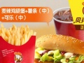 汉堡店加盟贝克汉堡大品牌