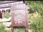 户外铝合金导览牌 公园标识牌