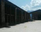 子午 长安子午养殖场出租 2500平米
