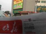 镇江低价发布户外乡镇墙体广告小区广告户外大牌及LED电子屏