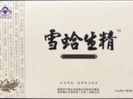 湖北雪蛤生精到底多少钱一盒//真实效果~厂家报道