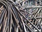 舟山求购电缆线,舟山长期回收电缆线