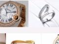高价回收黄金,沙金提纯钻石名表,名包奢饰品价高同行