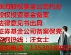 深圳前海商业保理公司注册转让全程代办