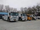 北京24小时专业汽车维修 道路救援 流动补胎 钣金喷漆电话