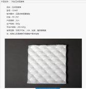 实惠的吸音棉 销量好的吸音棉供应商当属浙江乾丰汽车部件