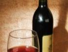法澳西葡萄酒庄 法澳西葡萄酒庄诚邀加盟