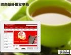 郑州网站建设公司哪家强河南郑州找威邦!