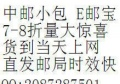 e邮宝/中邮小包7-8折量大惊喜 当天上网直发邮局