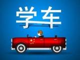 绵阳驾驶证绿色通道快速领办增驾驾照
