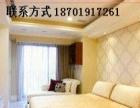 松江大学城附近温馨家庭公寓 30元起