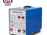 济南不锈钢薄板焊接生造冷焊机