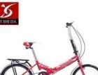 山地车自行车212427速双碟刹禧玛诺单速26寸学生单车