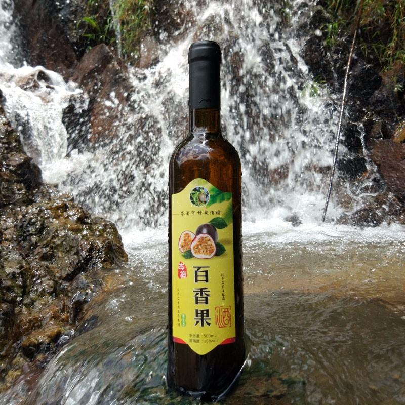 果酒厂家供应 岑梅百香果酒散装瓶装养生酒 原生态果酒贴牌加工