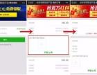 百川 微信好评红包开启移动互联网营销新体验