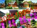 休闲木屋农家乐、凉亭廊架木栈道、私家花园设计施工