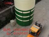 供应上虞化工储罐/昆山5立方防腐蚀PE储罐/无锡5吨塑料储罐