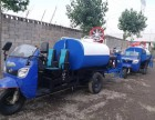 山东枣庄农用三轮洒水车价格小型电动洒水车价格