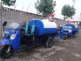 山东淄博出售小型电动洒水车农用三轮车报价