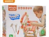 供应铭塔正品 儿童动手早教玩具 益智积木 智慧拆装椅 A8018