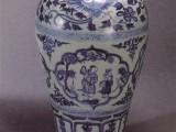 前期無費用 買賣古董古玩 瓷器玉器 雜項字畫