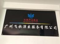 广州佛山设备出租灯光音响舞台LED屏千人演讲会舞台**等