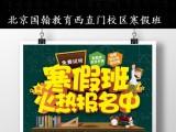 北京西直门校区全脑配资查询 提升记忆力等