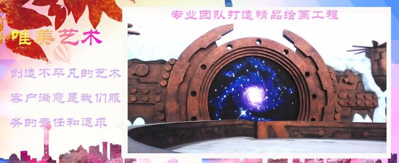 秦皇岛墙体彩绘墙体手绘古建彩绘