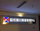 香港保险分红险