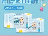 羽小夕婴儿手口湿巾带盖儿童湿纸巾爆款产品