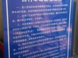 西安标牌厂,西安路牌制作,西安反光标志牌加工厂