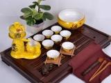 【三瑞良瓷】厂家直销 黄金龙自动茶具 三