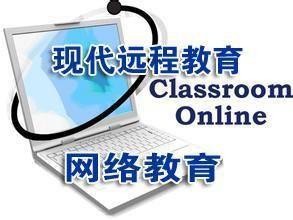 芜湖网络教育成人学历报名中心,高起专,专升本等你来报名