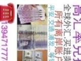 深圳兑换外币.美金.马币.外汇.美金.欧元.港币