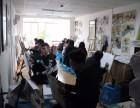杨浦区同济大学周边高考 兴趣 考级 少儿美术类培训