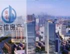 建设路口湘潭中心110平写字楼出租