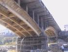 石家庄桥梁切割,桥梁加固,房屋加固