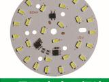 中山厂家 15W天花灯球泡灯套件免驱220VLED5730贴片光
