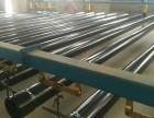 长沙热浸塑钢管 天津潞沅涂塑钢管有限公司